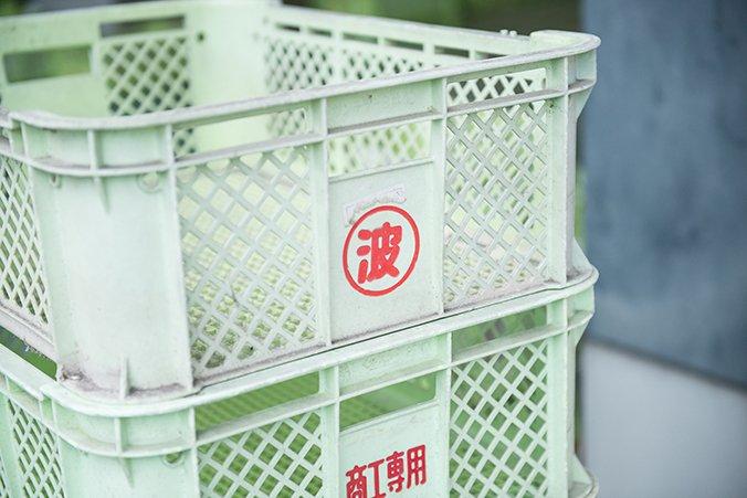 Tea bag holder shirokuma made in Hasami.